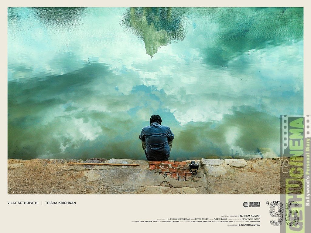 96 Movie First Look Poster Tamil Movie Gallery Pinterest Hindi