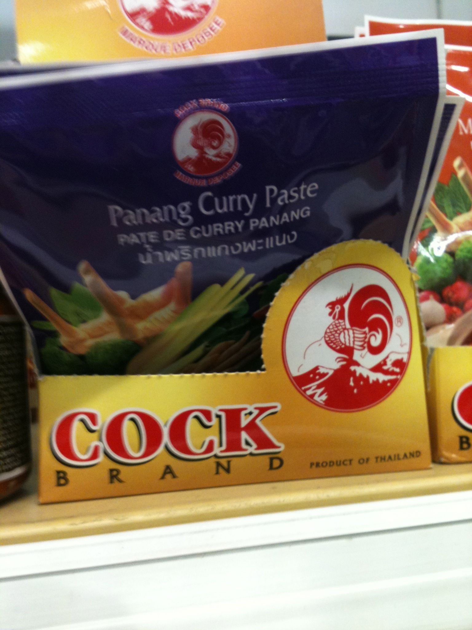 The best brand in soup