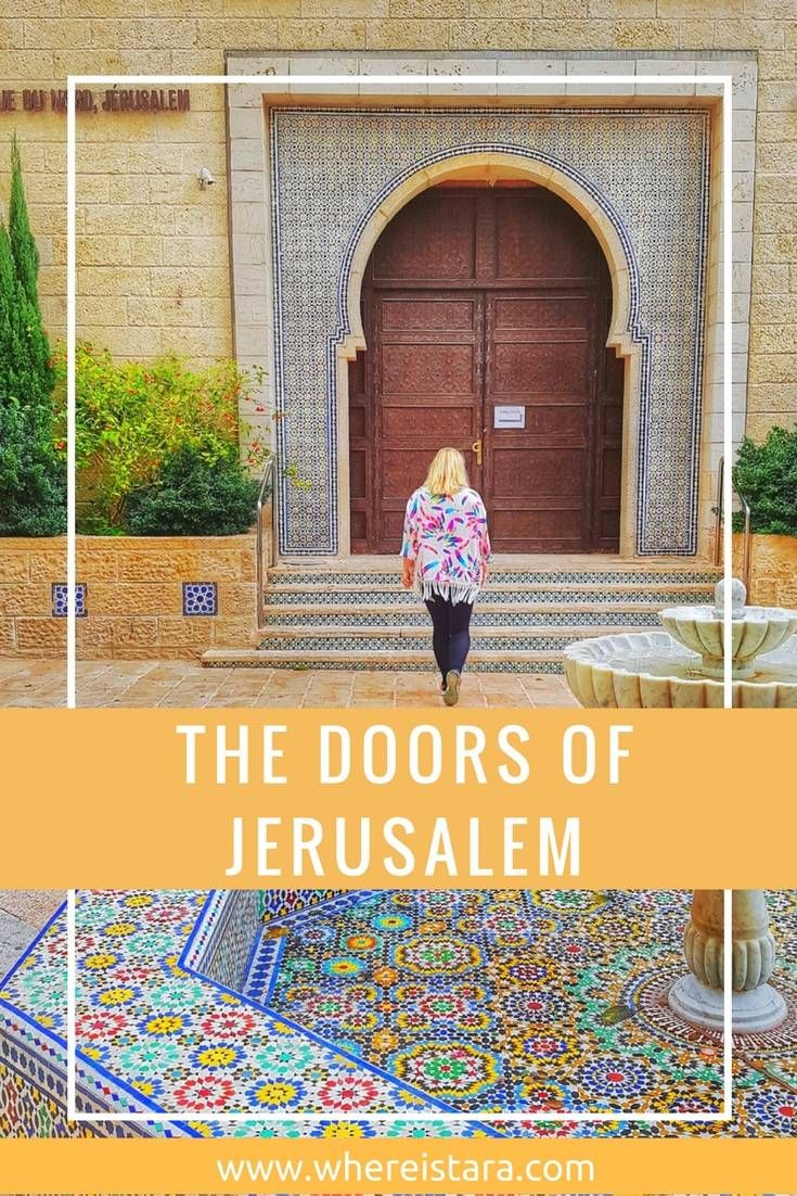 What's behind the beautiful doors of Jerusalem in Israel? Let me show you?