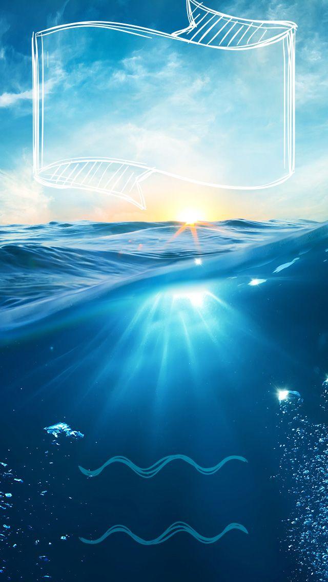 TAP AND GET THE FREE APP! Lockscreens Art Creative Sea Sky