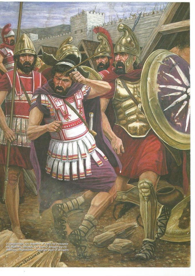 Phillip the II injured in the siege of Methoni