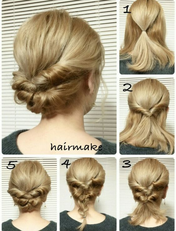 Remarkable, this Easy french twist time