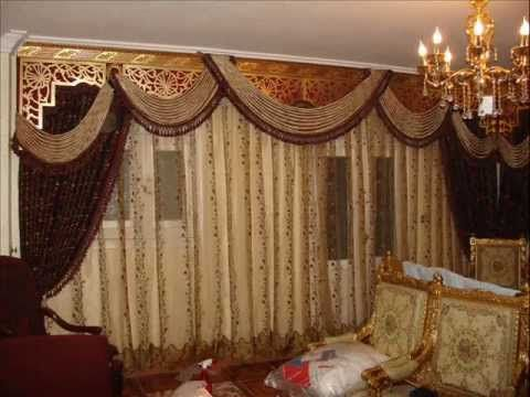 Curtain Relocation And Installation Of Swags Tails Plus Board Track Youtube Curtains Window Treatments Home Decor