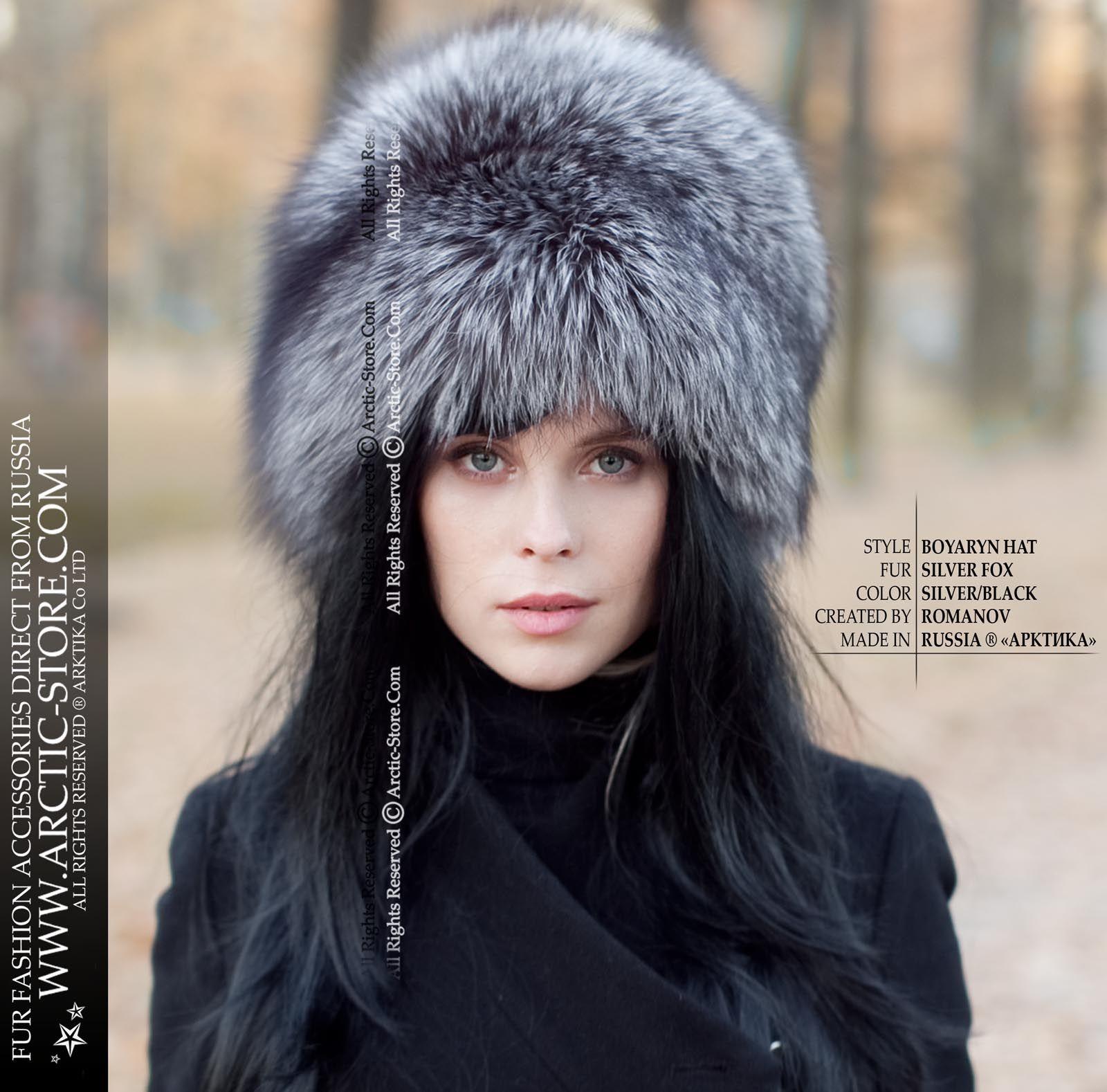 Boyaryn Luxe Fur Hat Silver Fox Fur Hat Winter Fur Hat Russian Hat