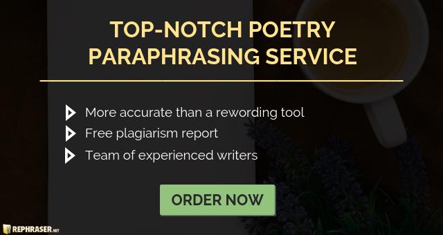 Poem Paraphrase Online Plagiarism Don T Plagiarize