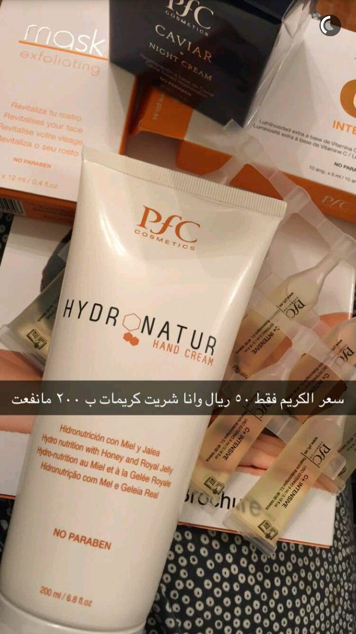 Pin By Reem Alqayed On On Line Skin Care Skin Healthy Beauty