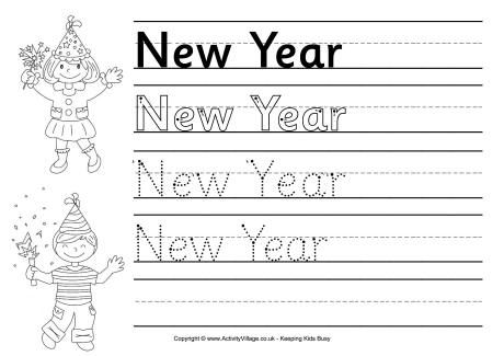 new year handwriting worksheet smart kids printables pinterest handwriting. Black Bedroom Furniture Sets. Home Design Ideas
