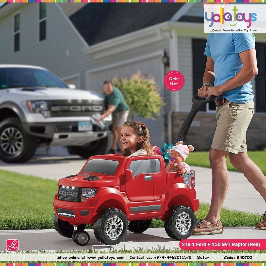 2 In 1 Ford F 150 Svt Raptor Red Buff Ly 334ll7c Kids