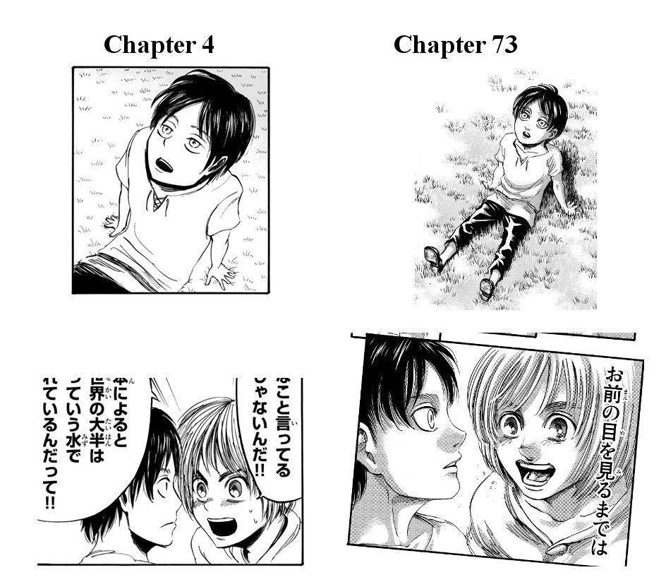 Attack on Titan Shingeki no kyoujin VSA Manga Evolution