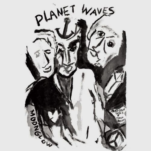 Bob Dylan Planet Waves Vinyl Lp With Images Bob Dylan Album Covers Bob Dylan Album Covers