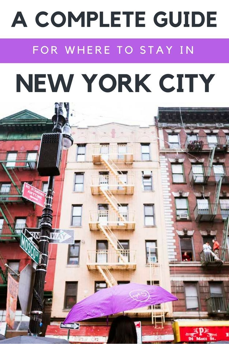 a complete guide for where to stay in new york city