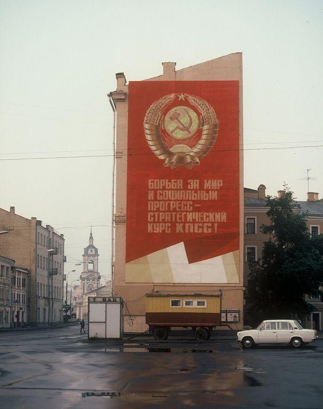 1986 Inturist V Sssr Sovetskij Soyuz Istoricheskie Fotografii Mrachnye Mesta