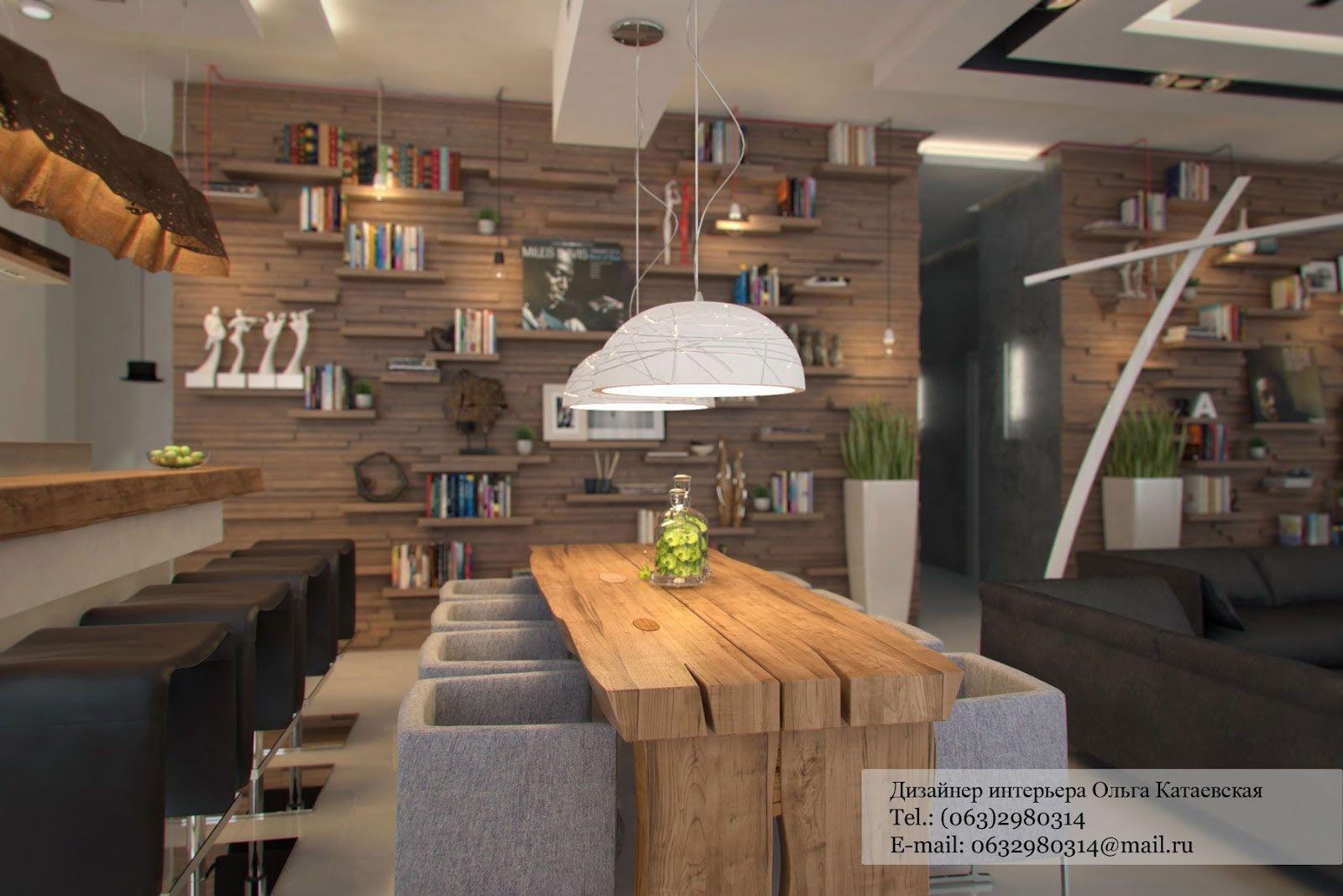 Small Modern Rustic Studio Apartment Interior Lighting Decorating