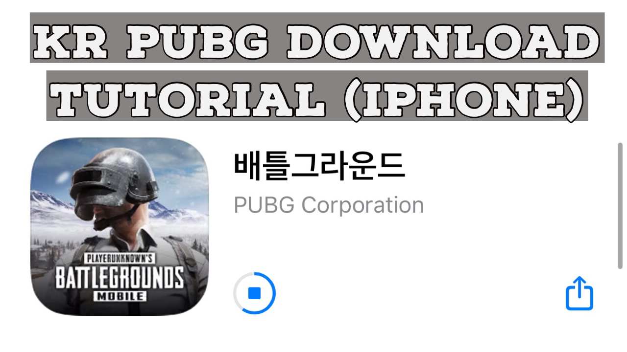 pubg kr download tutorial in 2020 Iphone, Mobile, Tutorial