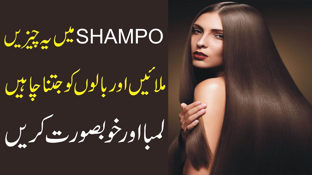 Best Hair Growth Mask How To Make Hair Growth Mask With Shampo Hair Care Hair Mask For Growth How To Make Hair Cool Hairstyles