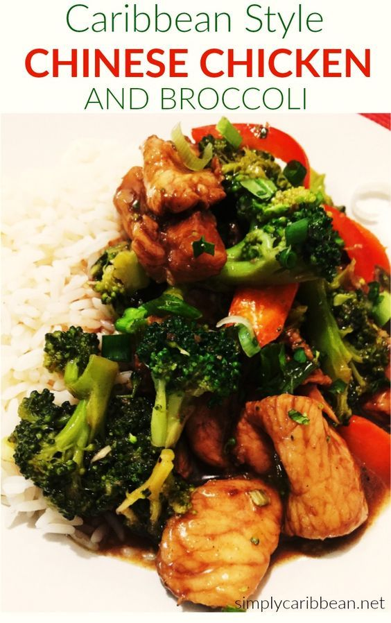 Caribbean chinese chicken and broccoli recipe chinese chicken caribbean chinese chicken and broccoli forumfinder Gallery