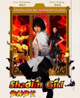 Watch shaolin showdown for free movie