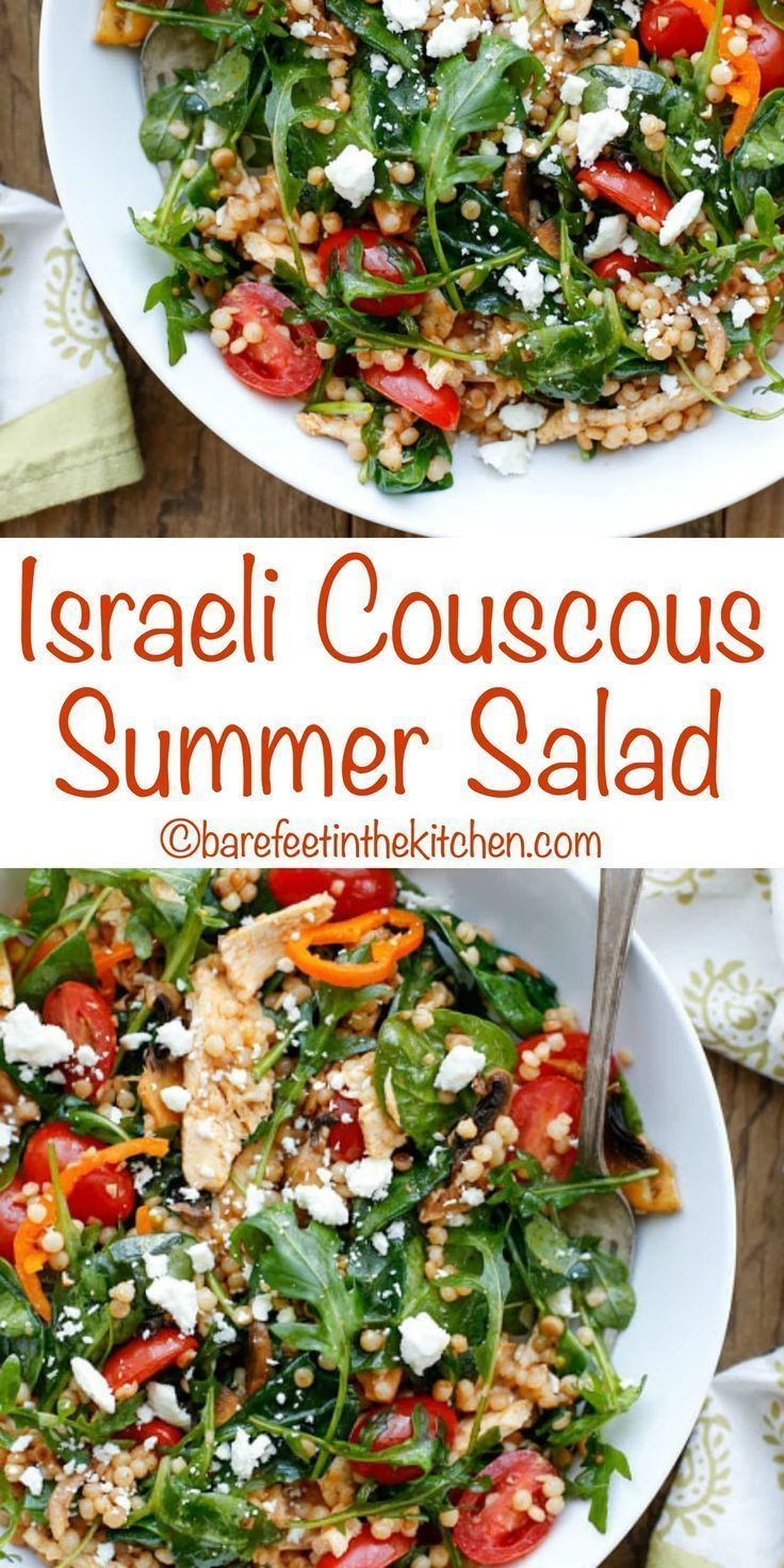Israeli couscous summer salad - the recipe is available at barefeetinthekitc ...   - Barefeet In The Kitchen Recipes -