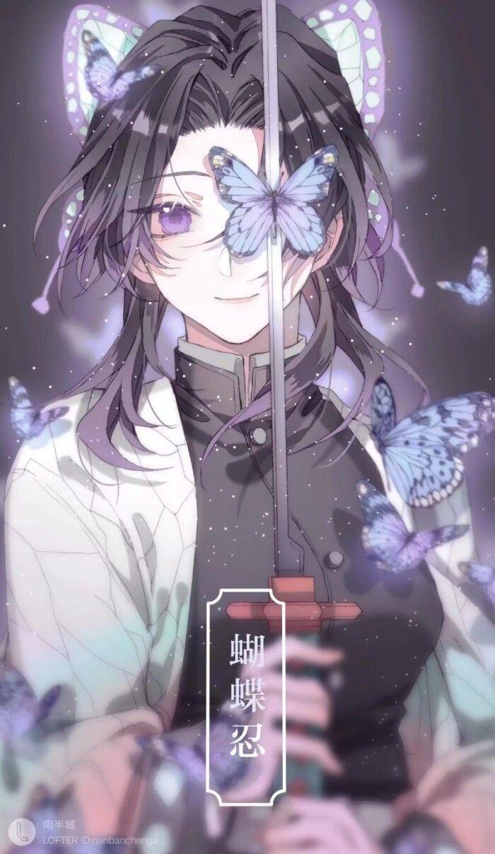 💕Реакция аниме персонажёв на Т/и-чан💕