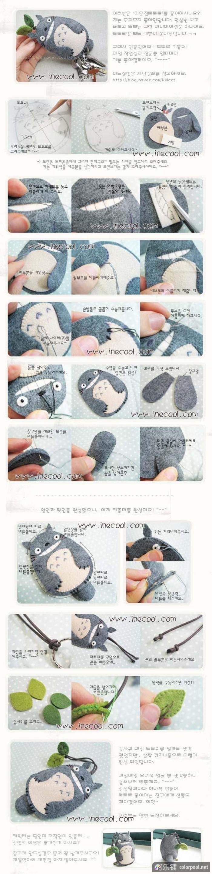 不织布龙猫。 | іграшки | Pinterest | Fieltro, Costura y Tutoriales