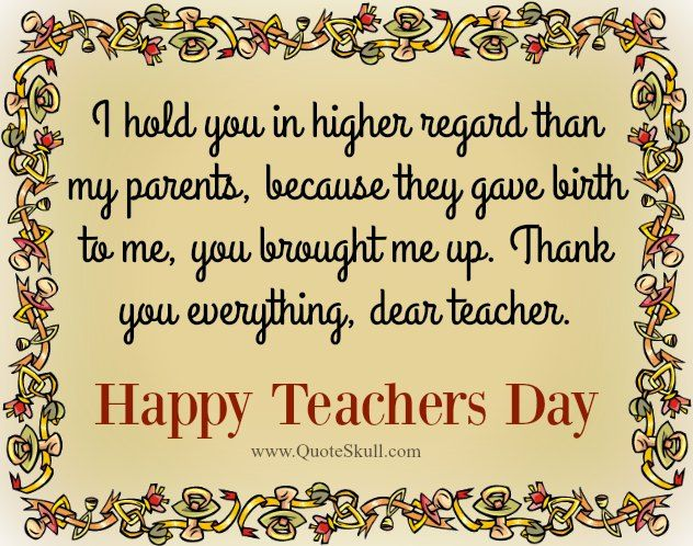 Greetings for teachers day 1000 teachers day quotes images thank you greetings for teachers day wishes with quotes m4hsunfo Images