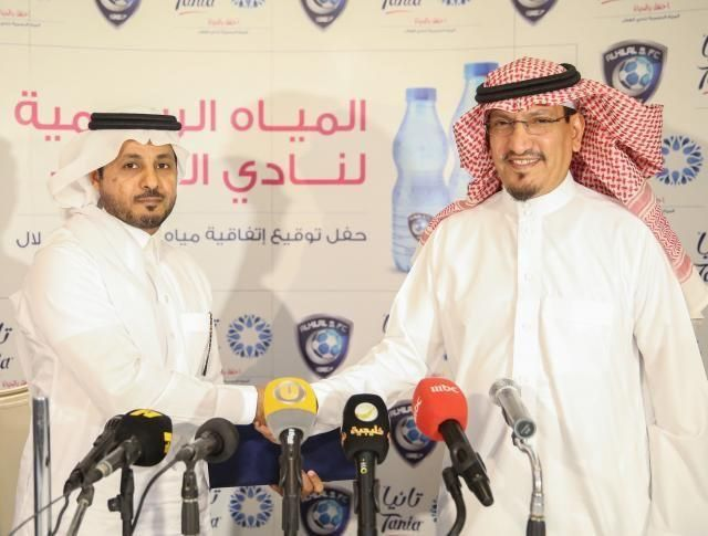 Al-Hilal board signs 2-year partnership agreement with Tania Water