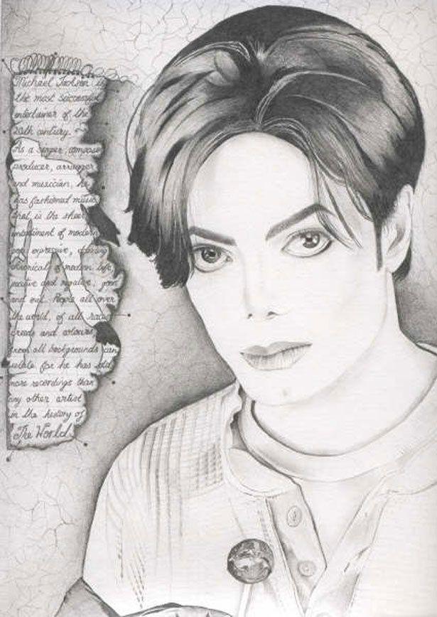 Pin By Ivette Perez On Michael Jackson Michael Jackson Art Michael Jackson Drawings Michael Jackson Tattoo