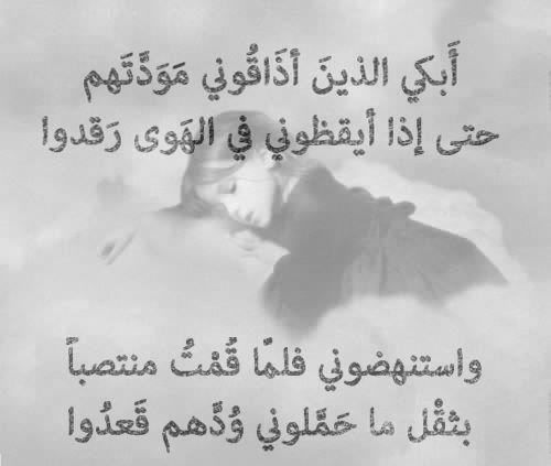 Pin By Fayrouz On كلمات ليست كالكلمات Cool Words Words Quotes