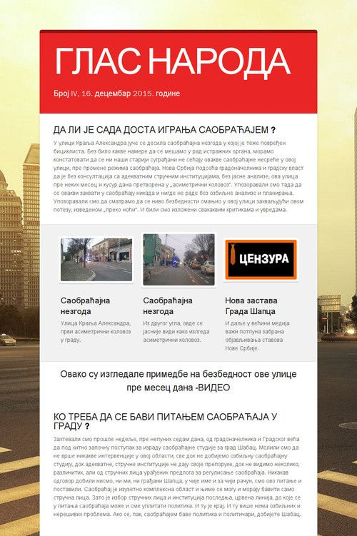 Help spread the word about ГЛАС НАРОДА. Please share! :)