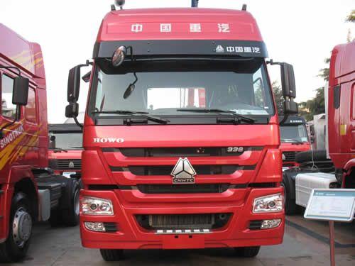 Mvm mobili ~ Howo faraz amico fongfeng faw kavian mvm chery lifan truck car