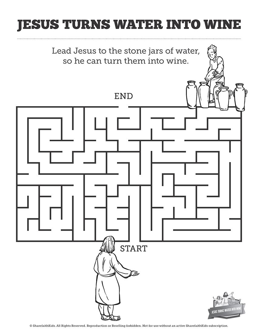 jesus as a child bible mazes with just enough challenge to make it