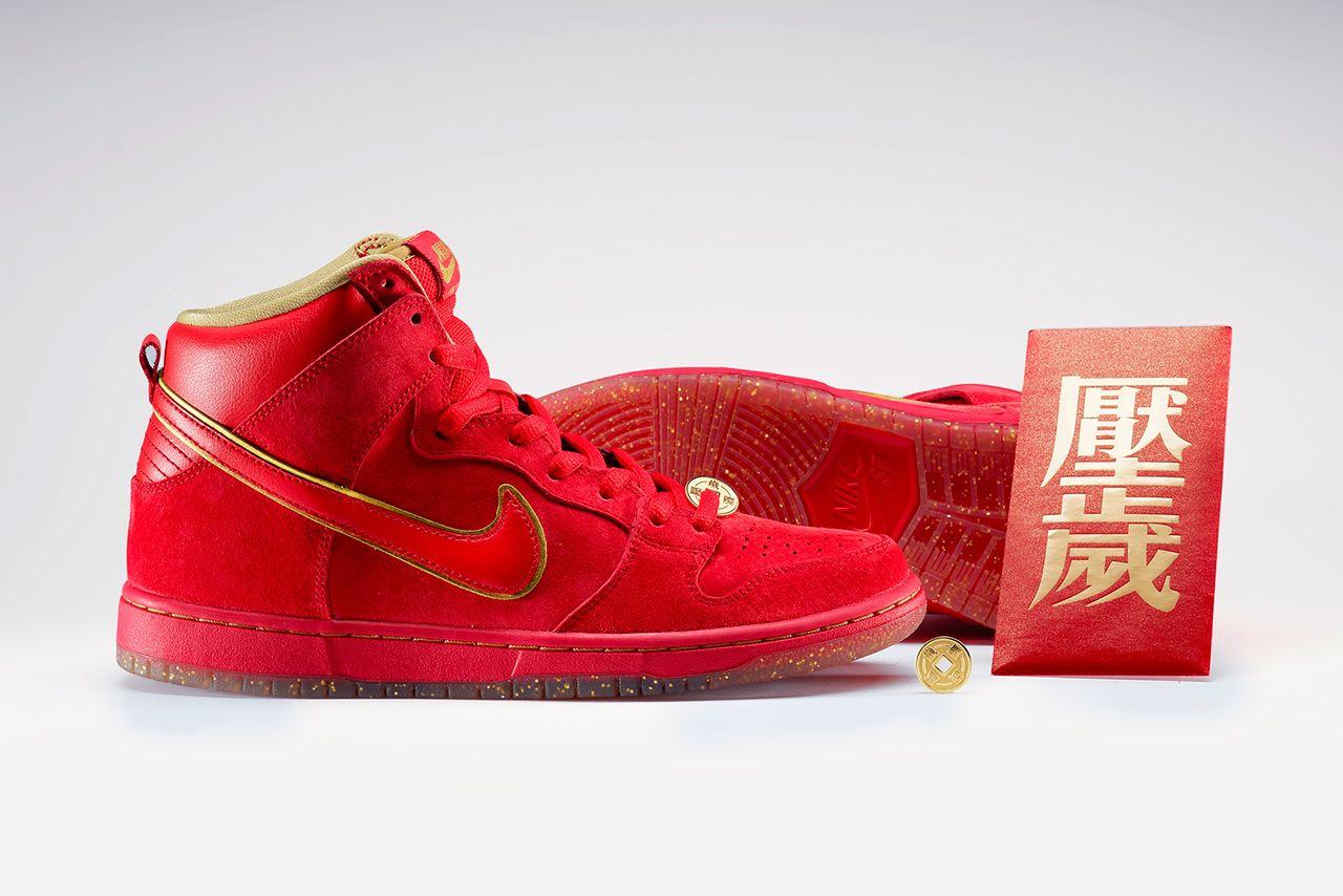 Prima Alta Impresión Paquete Rojo Dunk Nike Sb venta 2014 z4Hic