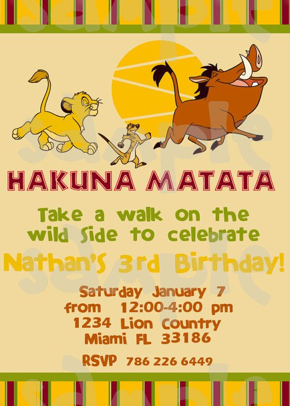 The Lion King Birthday Invitation By Heartsandss On Etsy 12 00