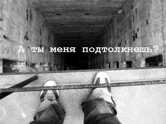 Фото одиночество грусть на аву