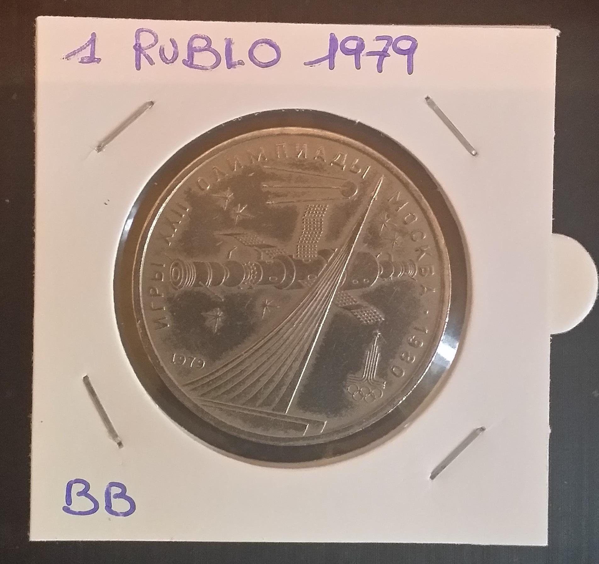 Coin Moneta 1 Rublo 1979 Russia Monet Monete Numismatica