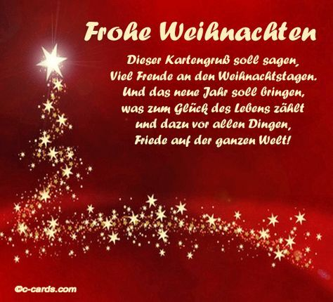 Oh Tannenbaum. Free German eCards, Greeting Cards | 123 Greetings ...