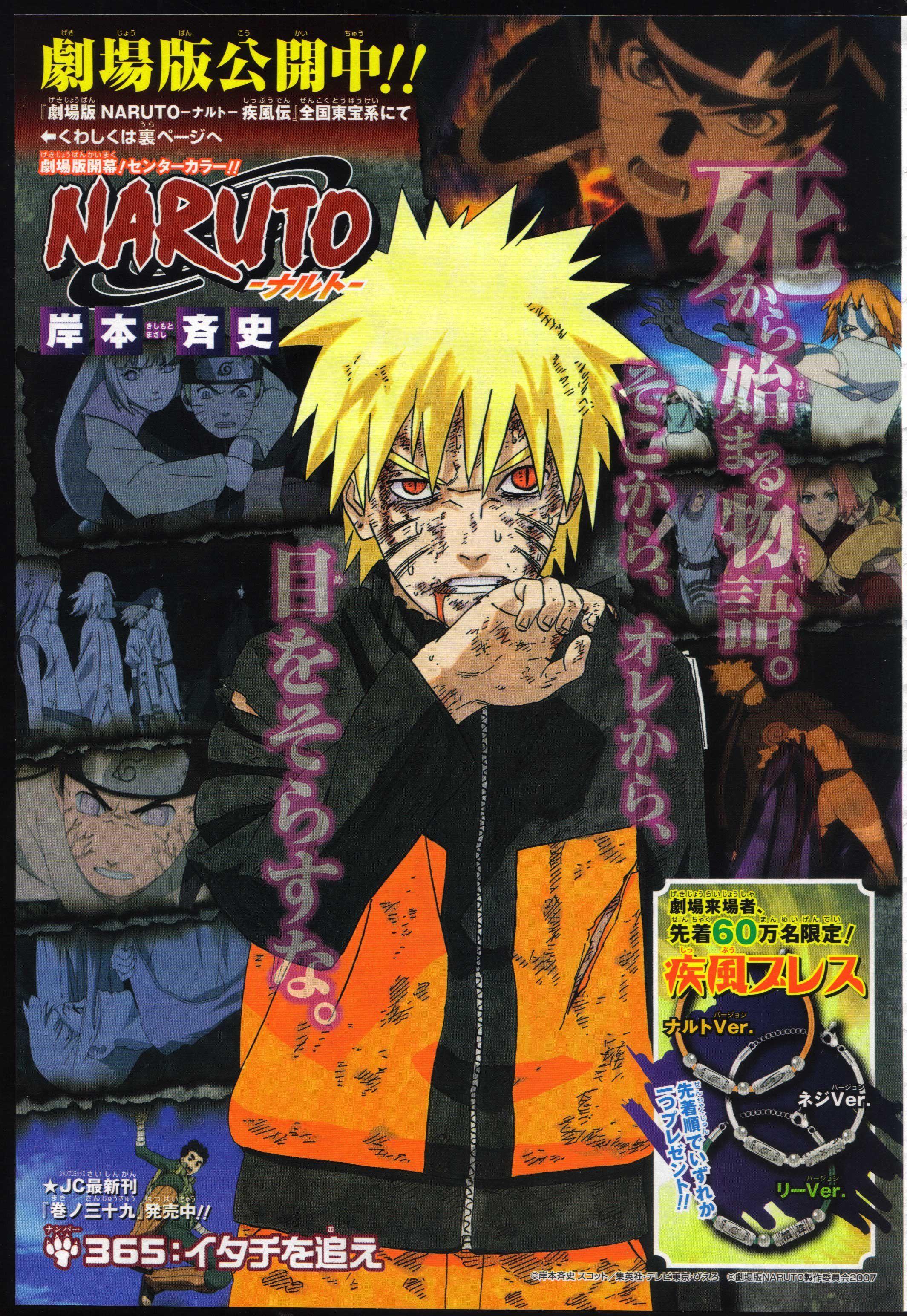 Masashi Kishimoto Naruto Naruto Kyuubi Mode Naruto Uzumaki