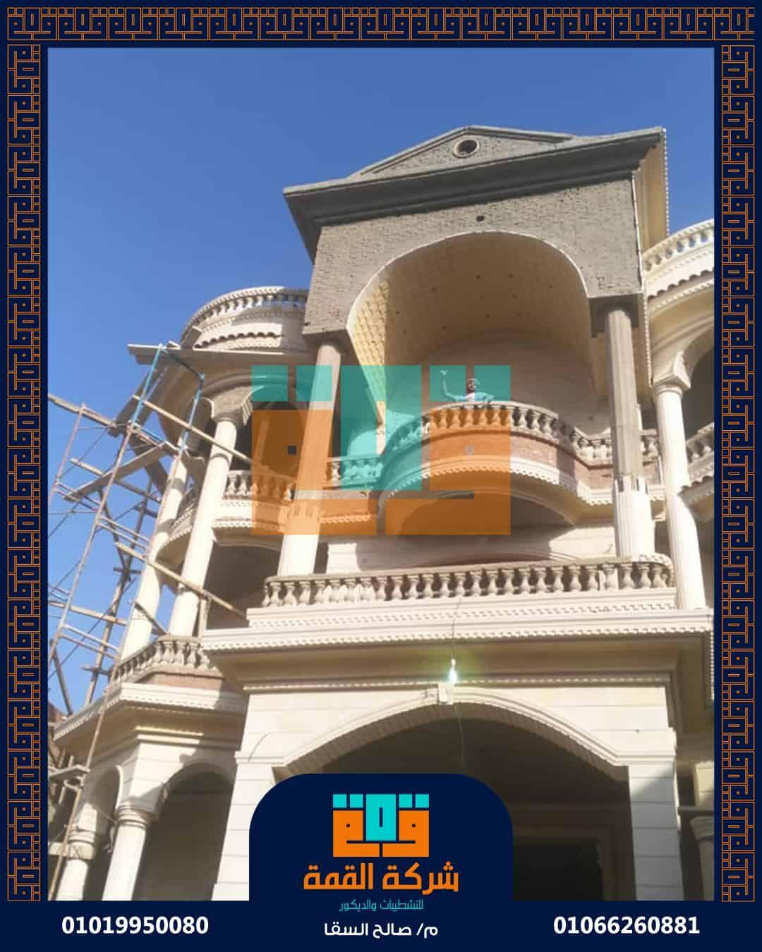 01019950080 واجهات فلل حجر فرعوني House Styles Mansions Home Decor