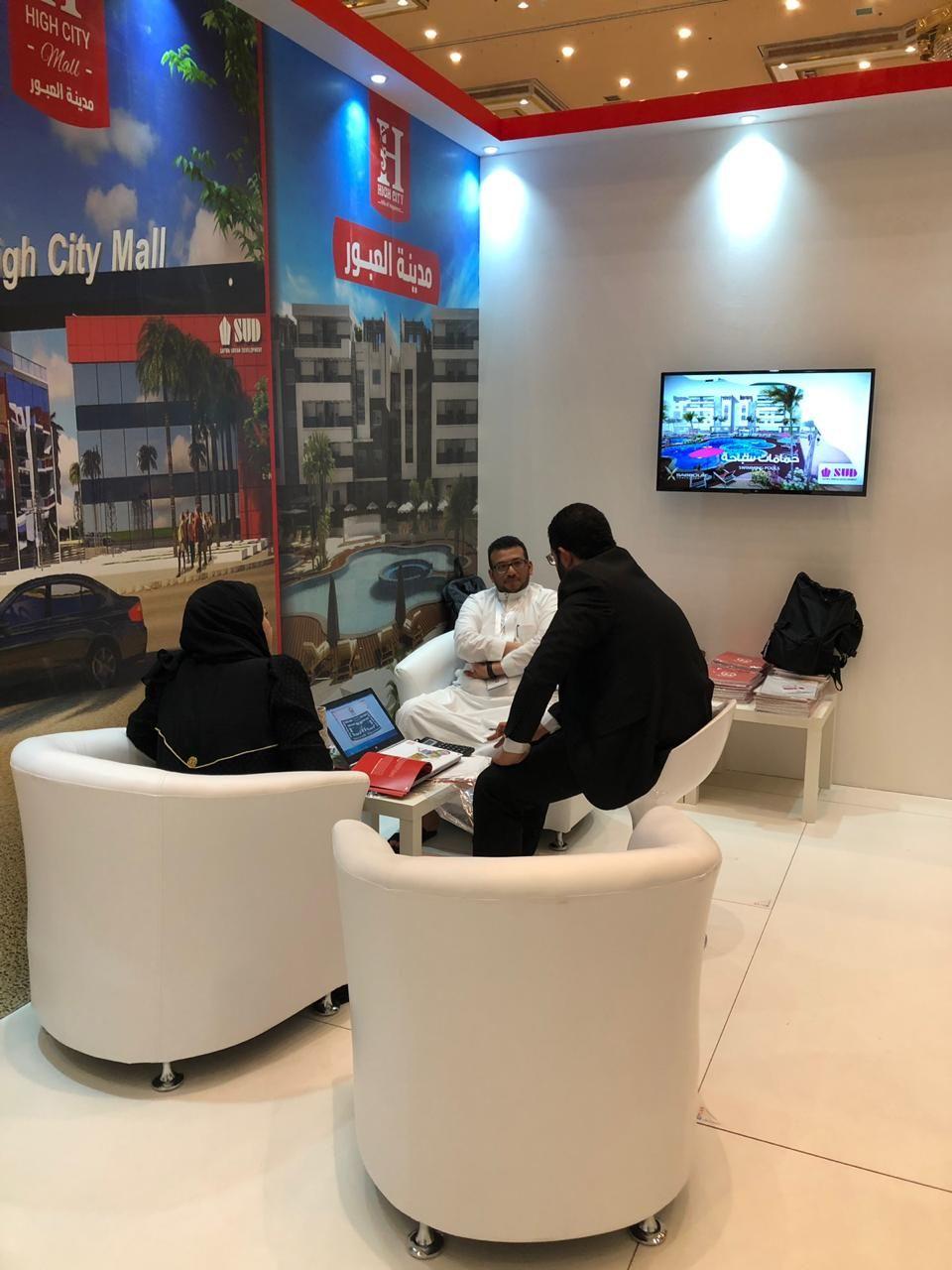 وافيكس المملكة العربية السعودية Exhibition City Event
