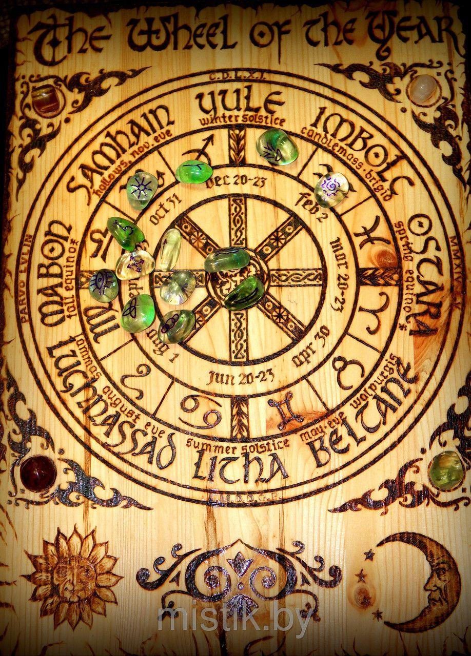 Магическая доска для гадания на рунах, фото 1 | Руны, Доска