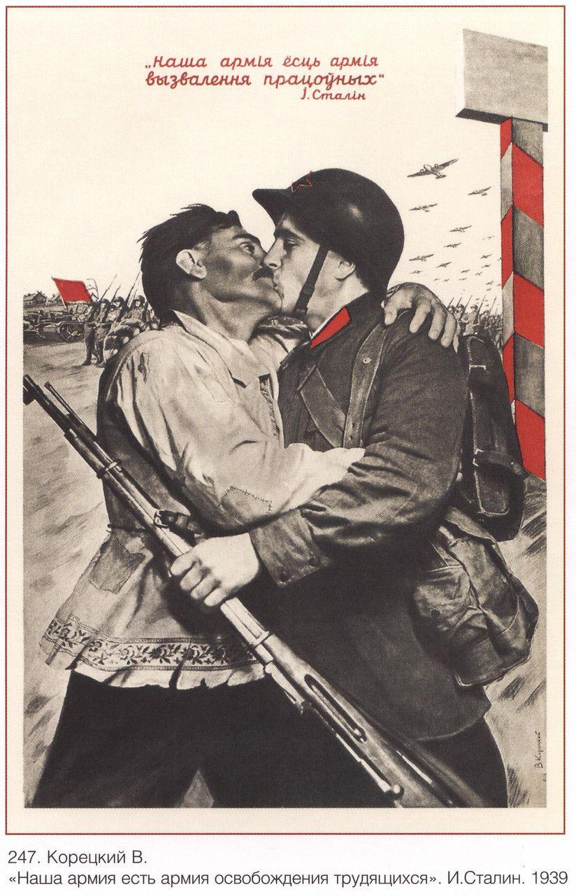 С Днем Красной/Советской Армии и Военно-морского флота ...