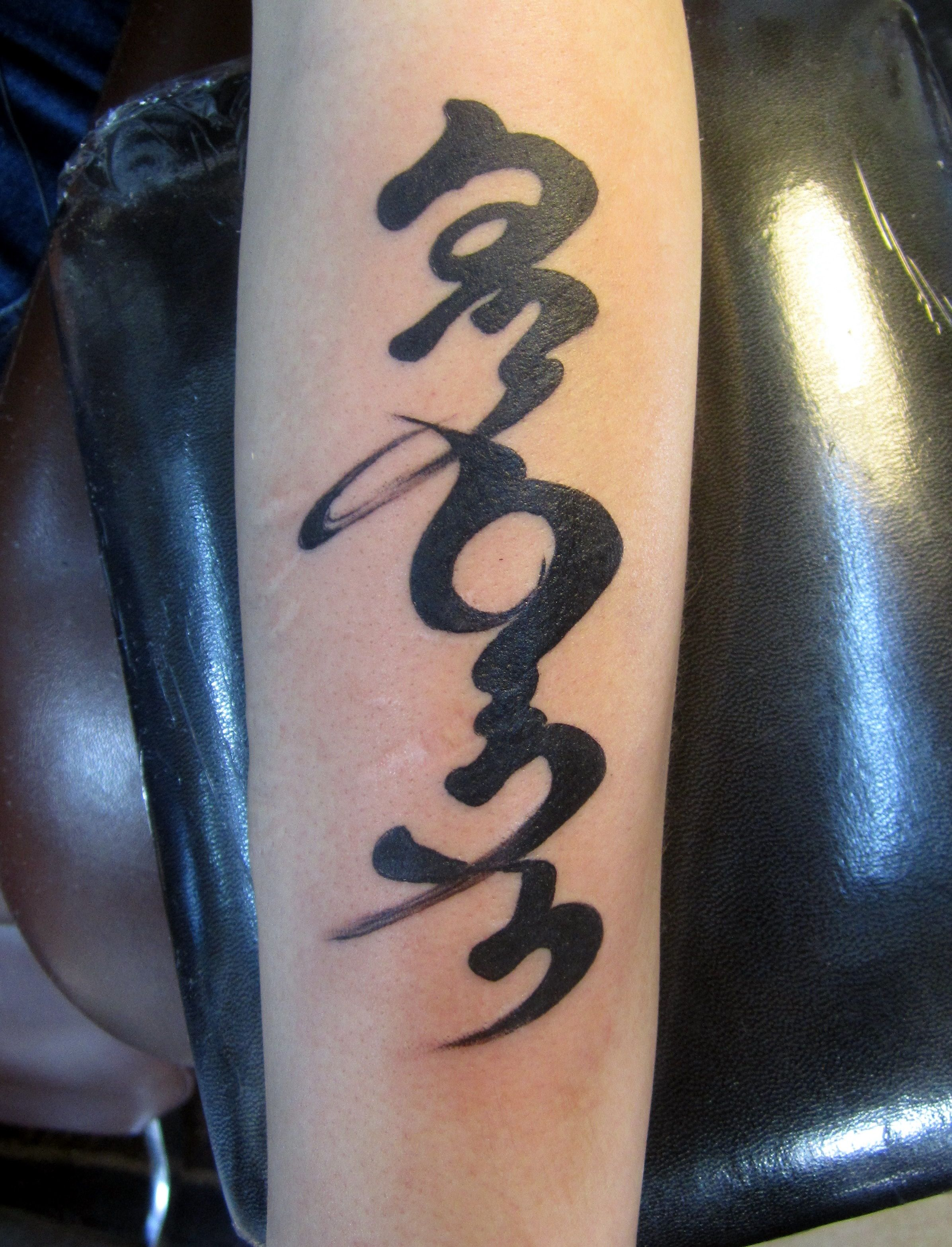 Calligraphy Tattoo Picture Blue Sky Mongolian Calligraphy Tattoo Inks That Don T Stink