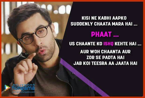 Ae Dil Hai Mushkil I cant lose you, Me quotes, Quotes