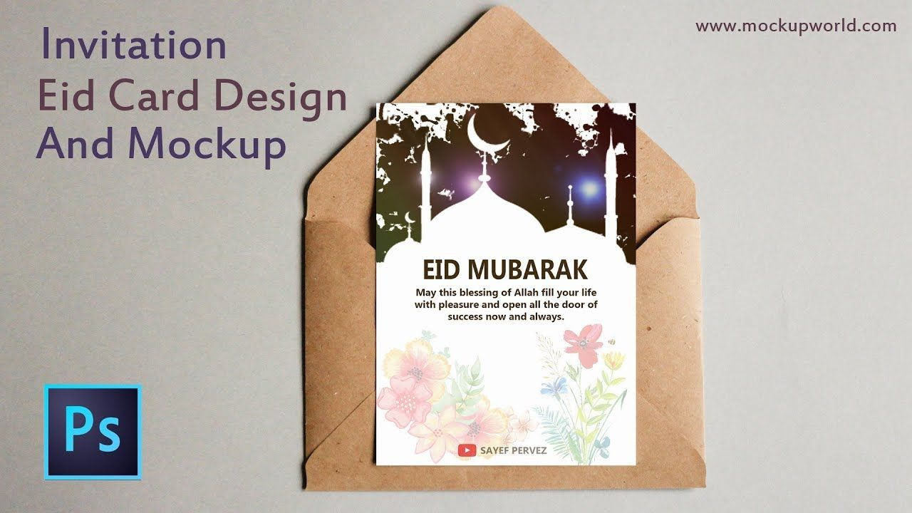 Eid Mobarak Eid Invitation Card Design And Mockup In Photoshp