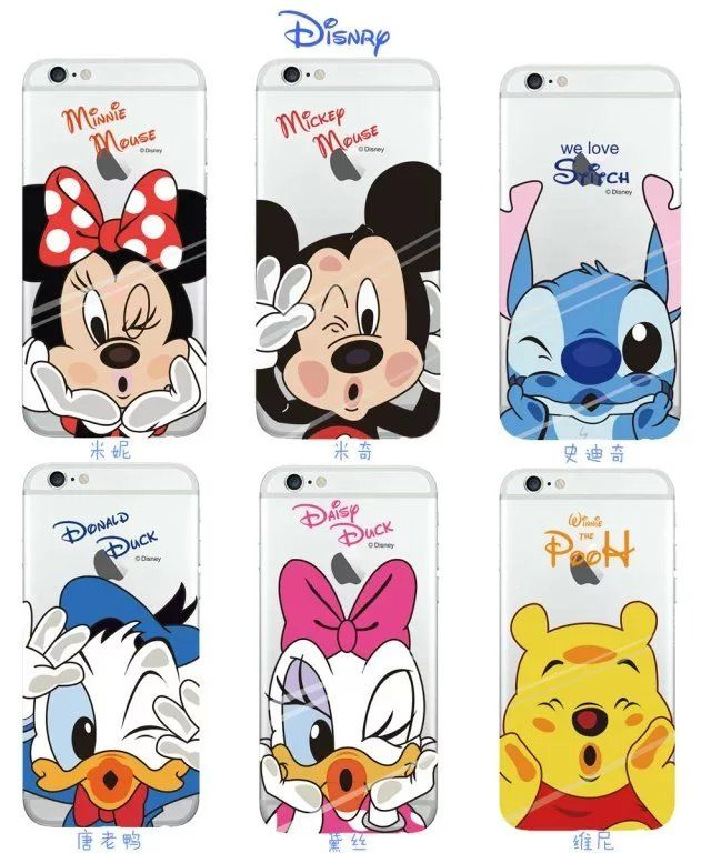 e3ad98bec3f2 Lovely Cartoon Soft TPU Case For Apple iPhone 6 6S Plus 7 Plus Minnie  Mickey Mouse Stitch Shell Back Cover Coque