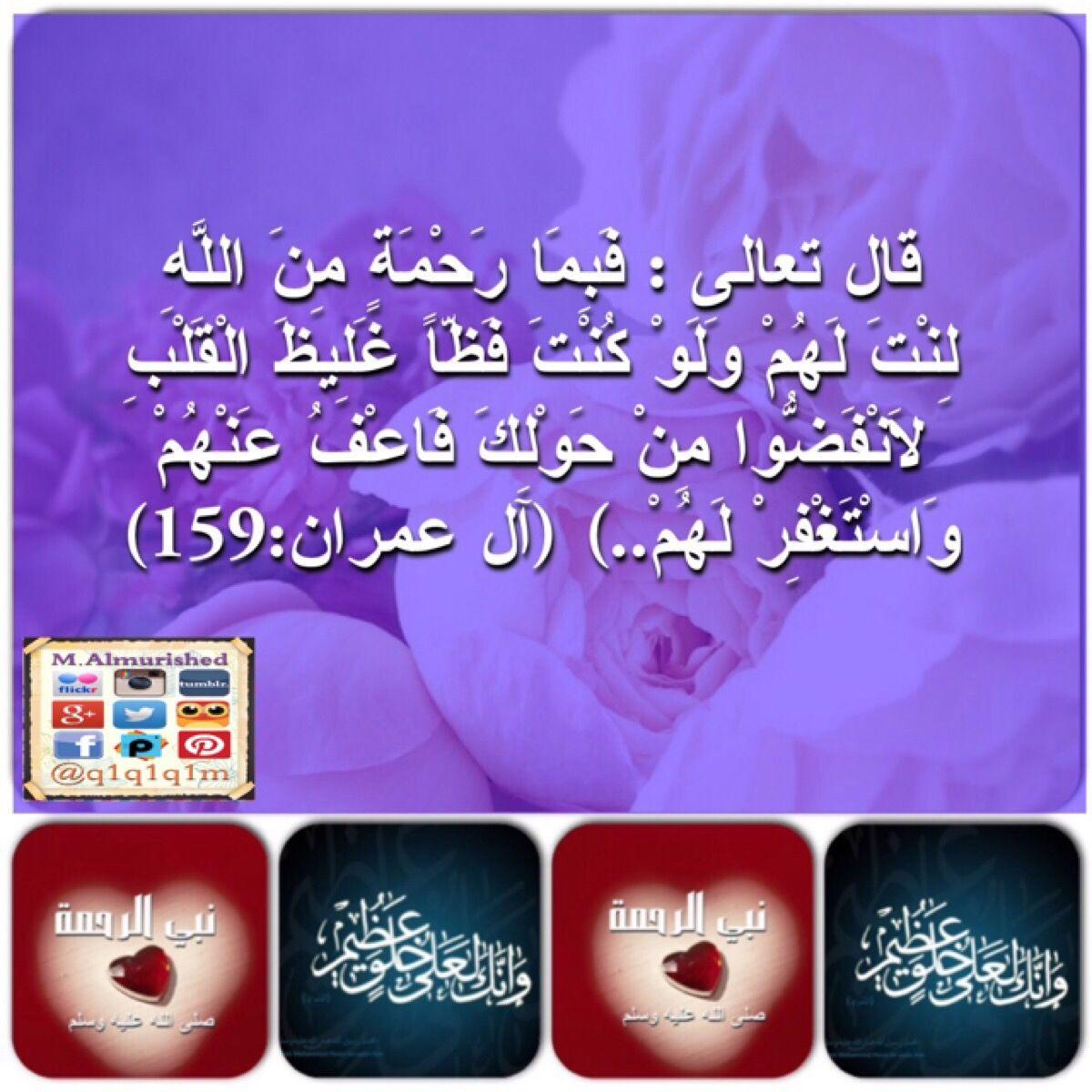 arabicsaudi arabiaarabiaphotographynaturalislam