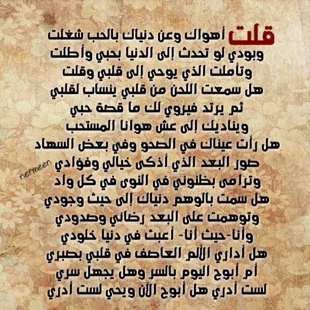 ثورة خيال عبدالله الفيصل Poetry