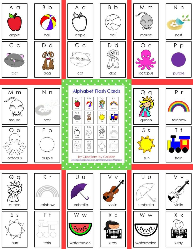Alphabet flash cards creations by colleen my tpt store