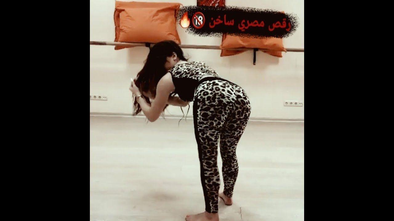 رقص مصري صاروخ شعبي رقص شرقي مصري مثير بالشفاف لايفوتك 2020