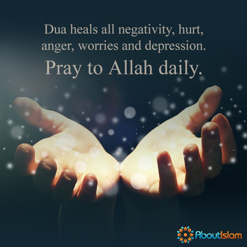 He will take care of you! #Islam #Quotes #Allah | islamic | Allah